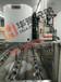10噸屠宰場片冰機工業片冰機食品廠片冰機華豫兄弟片冰機