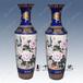 礼品陶瓷花瓶青花瓷花瓶景德镇陶瓷大花瓶