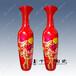 婚庆中国红花瓶乔迁礼品大花瓶高档花瓶定做