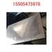 安義DSLJ硫化機電加熱板