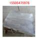 硫化機GLJL-650加熱板板常見故障排除方法