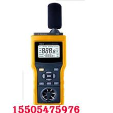 YHJ-200J(A)激光測距儀,200米激光測距儀圖片