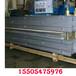 華煤DHLQ-1200X830橡膠帶硫化機膠帶結合