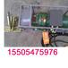 BPJ-3普通輸送帶剝皮機BPJ-3膠帶扒皮機