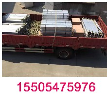 DSLJ-1400X1000输送带硫化DSLJ硫化机1.4米胶带硫化器图片