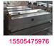 離石硫化機水壓板,硫化機加壓板硫化機水壓袋