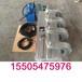 華煤現貨供應DPQ膠帶邊修補器300X1000皮帶邊修補器
