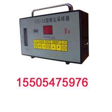 CCJ1000大流量粉塵采樣器ccz30型粉塵采樣器圖片
