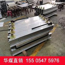 晉城電廠用輸送帶硫化機B800硫化機加熱板尺寸華煤硫化機廠家圖片