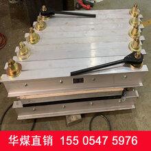 硫化器常規壓力15公斤膠帶硫化器高壓力20KG圖片