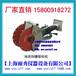 优质YXSD-230型坑道地质刻槽取样机批发