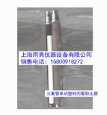 TS-3型三重管單動塑料內管取土器、取樣管