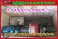 ISY内涨电动坡口机/便携式管子坡口机/80T管道坡口机/管子坡口机/便携式管子坡口机/内涨式管道坡口机厂家直销,发货速度快!