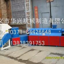 貴州福泉塑料切粒機塑料顆粒機不斷造福圖片
