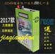 锂电池一体机逆变器100AH加强版12v升压器