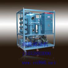 ZYD双级真空绝缘油滤油机图片