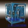 双级滤油机