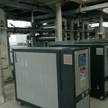 油加热器厂家,高温油温机