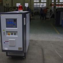 压铸高温模温机