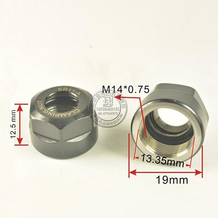 ER11-A/B/M/UM/D四方型螺母ER刀夹主轴螺母数控螺母筒夹压帽锁帽