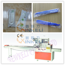 酒店用品抽纸-酒店牙具-塑料梳子等产品自动包装机器