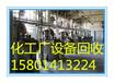 北京二手設備回收報廢設備回收廢品回收