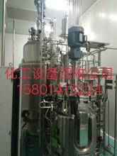北京二手螺旋式空压机求购二手净化水处理设备求购图片