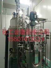 北京二手螺旋式空壓機求購二手凈化水處理設備求購圖片