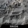 北京金属铟收购+金属钼收购