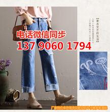 广州哪里有10元牛仔裤厂家牛仔裤库存处理尾货库存牛仔裤