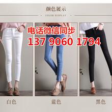 新塘库存牛仔裤批发市场在哪里有工厂尾货牛仔裤低至2元批发
