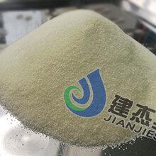 氧化铁皮耐高温粘合剂冷压球团胶粉哪种好图片