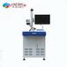安徽黄山PLY-230光纤激光雕刻机/芜湖激光配件维修大咖/一网