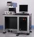 南通3-15W紫外激光打标机/临安TCL格力海尔冰箱标签激光打码机批发/一网
