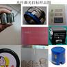 肥東CO2激光器充氣
