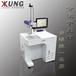 仪征激光打标机维修扬州光纤激光打字机特约供应商/一网