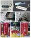 镇江丹徒区可乐瓶激光打标机出租市场分析导师找一网