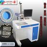 临沂德州禹城轴承50W大功率激光打标机CO2激光雕刻机代理商招聘