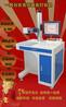 漳平宁安德福激光镭射机福建20W30W50W光纤激光打标机福鼎手持一体激光打标机厂家价格
