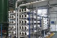 陕西博泰达——供应反渗透净水设备