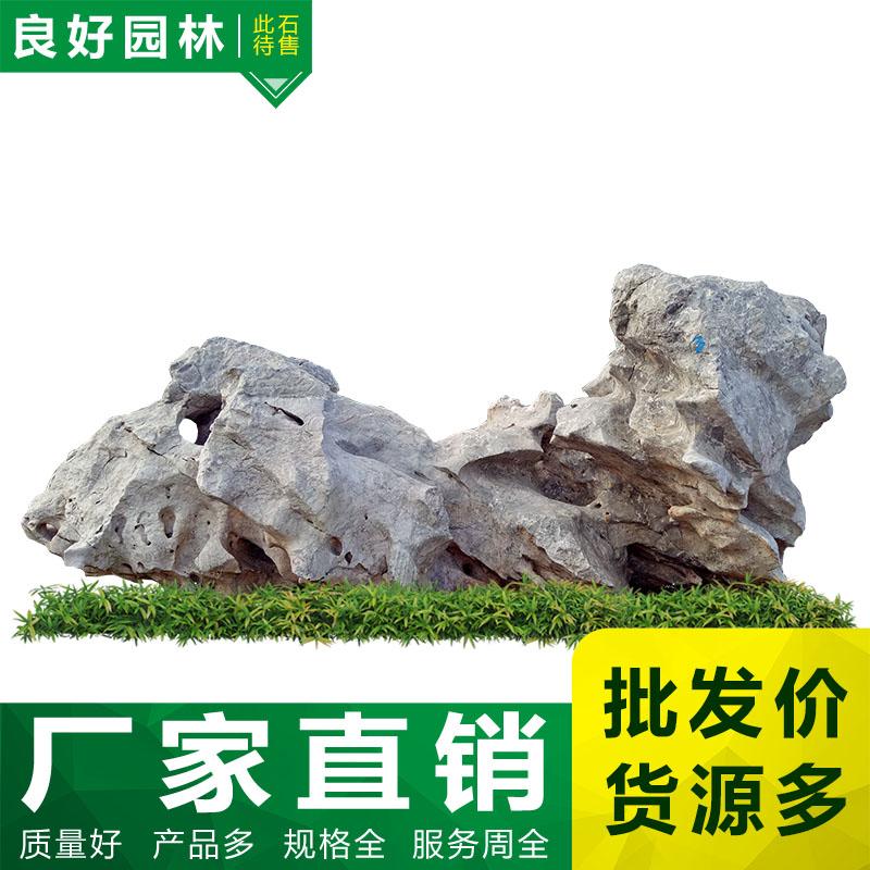 浙江刻字太湖石批发直销