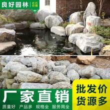 泰山石、园林鱼池点景泰山石、合肥泰山石价格