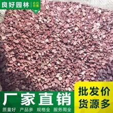 洗米石、南昌洗米石价格、园林铺面砾石洗米石