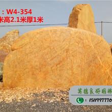 黄蜡石原石、大型黄蜡石、景观黄蜡石