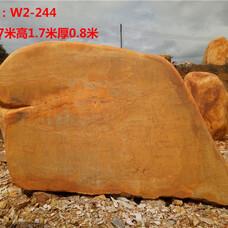 江西园林石,纪念园林石,园林石刻字