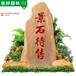 广东景观石、广东黄蜡石、景观园林石