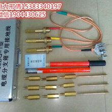 杭州电厂专用高压接地线/国标接地线使用说明图片