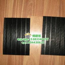 河北金能电力可定制各种规格绝缘胶垫图片
