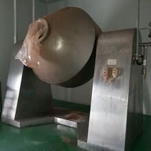 出售108平方连续工大316L盘式真空干燥机超低价