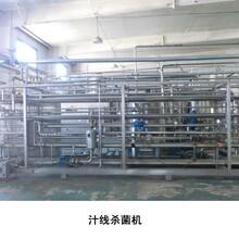 上海南华喷淋隧道冷却杀菌机现货二手南京轻工喷淋杀菌机